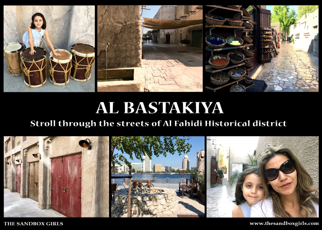Al Bastakiya streets - The Sandbox Girls